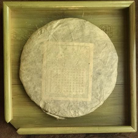 Старый чай с древних деревьев компании Цзин Чан Хао