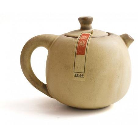 Чайник с коротким носиком, 190 мл