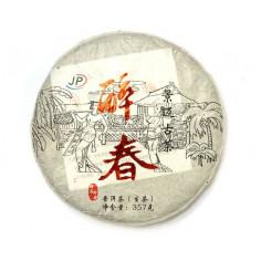 Чай с древних деревьев горы Цзин Май