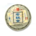 Шэн из Лао Бань Чжан_1693