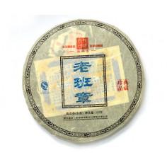 Шэн из Лао Бань Чжан