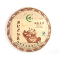 Выдержанный белый чай в блине (традиционный рецепт)_1759