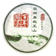Чистый чай с юньнаньских гор Иу