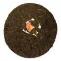 Выдержанный аромат старых чайных голов_2609