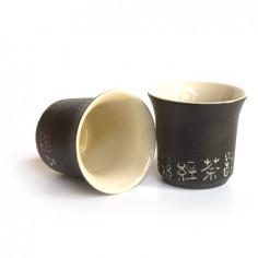 Черная чаша с иероглифами
