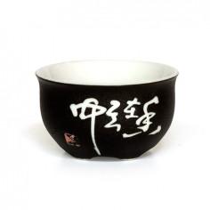 Тайваньская чаша c иероглифами