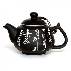Тайваньский чайник c иероглифами