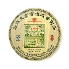 Чай с материнских деревьев Мэнку, из Да Фу Сай