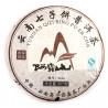 Пуэр с горы Алушань, рецепт 9616
