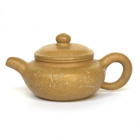Чайник из исинской глины под старину с изображением рыбок