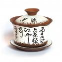 Глиняная гайвань «Стих»_3924