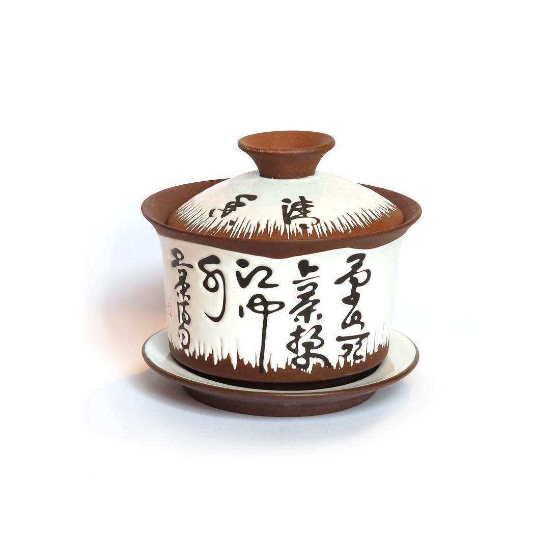 Глиняная гайвань «Стих»