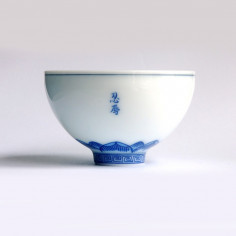Высокие чаши из фарфора Цинхуа
