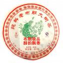 Чистое сырье со старых чайных деревьев гор Булан_4148