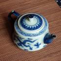 """Дракон"" — чайник из цзиндэчжэньского фарфора_4350"
