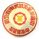 Лепешка семерых братьев с желтым знаком_5058