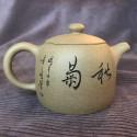 Чайник «Ограда колодца» (хризантема) из исинской глины_5117