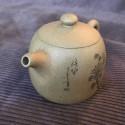 Чайник «Ограда колодца» (хризантема) из исинской глины_5118