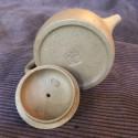 Чайник «Ограда колодца» (хризантема) из исинской глины_5119