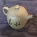 Чайник «Ограда колодца» (хризантема) из исинской глины_5121