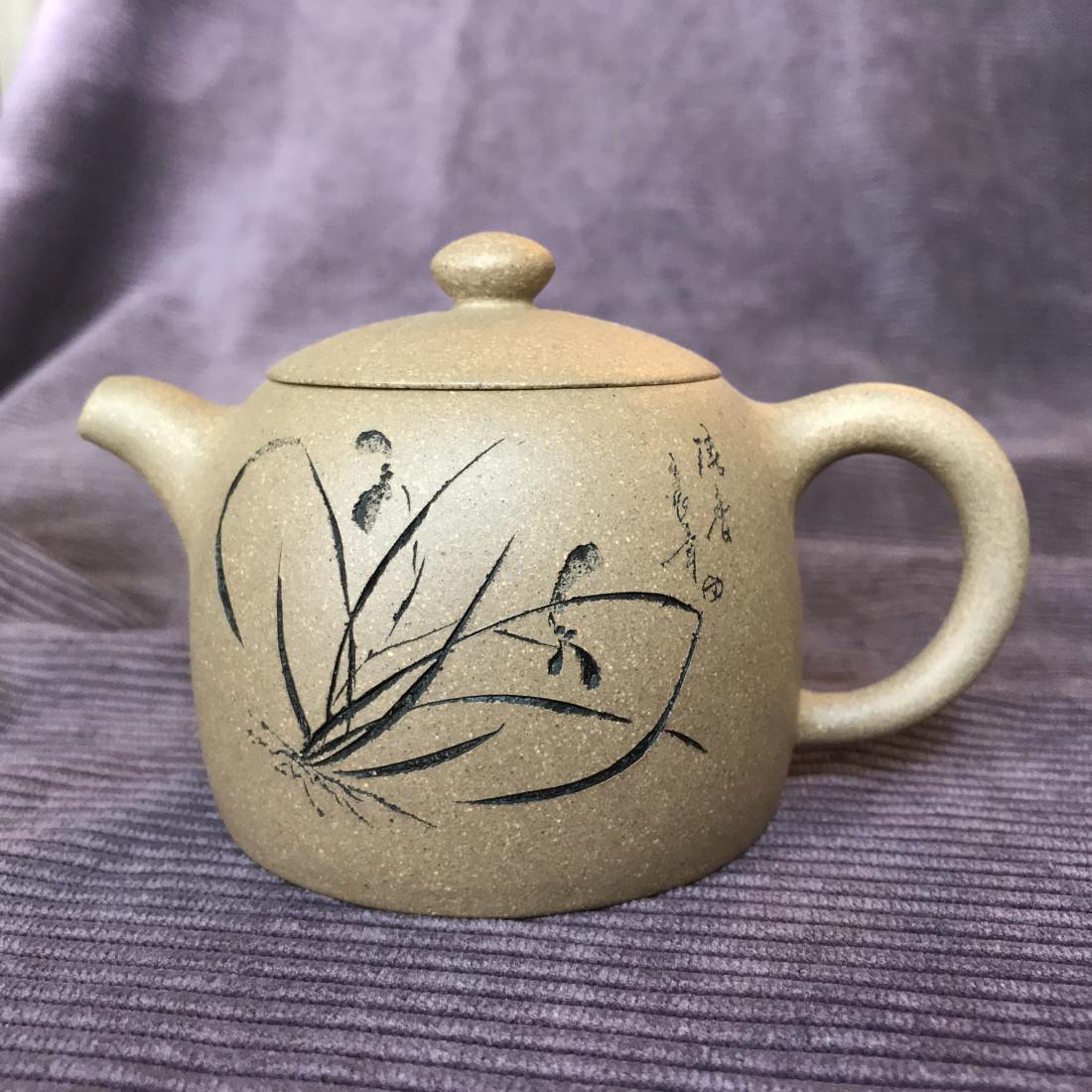 Чайник из исинской глины «Ограда колодца», 180 мл (орхидея)