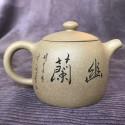 Чайник из исинской глины «Ограда колодца», 180 мл (орхидея)_5123