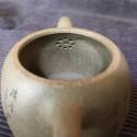 Чайник из исинской глины «Ограда колодца», 180 мл (орхидея)_5125