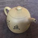 Чайник из исинской глины «Ограда колодца», 180 мл (орхидея)_5126