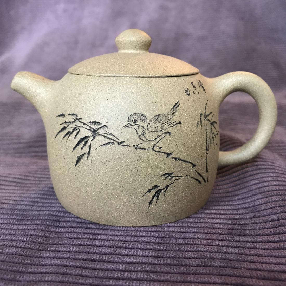 Чайник из исинской глины «Ограда колодца» (бамбук), 180 мл