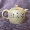 Чайник из исинской глины «Ограда колодца» (бамбук), 180 мл_5128