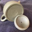 Чайник из исинской глины «Ограда колодца» (бамбук), 180 мл_5130