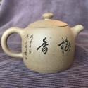 Чайник «Ограда колодца» (снежная слива) из исинской глины_5132