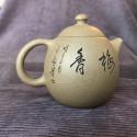 Чайник из исинской глины «Яйцо дракона» (снежная слива)_5141