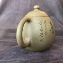 Чайник из исинской глины «Яйцо дракона» (снежная слива)_5142