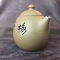 Чайник из исинской глины «Яйцо дракона» (снежная слива)_5143