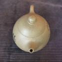 Чайник из исинской глины «Яйцо дракона» (снежная слива)_5144