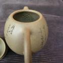 Чайник из исинской глины «Яйцо дракона» (снежная слива)_5145