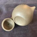 Чайник из исинской глины «Яйцо дракона» (снежная слива)_5146