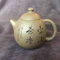 Чайник из исинской глины «Яйцо дракона» (снежная слива справа)_5148