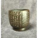 Чаша из исинской глины «Заветы Мао» (1)_5410