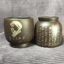 Чаша из исинской глины «Заветы Мао» (1)_5413
