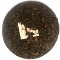 Изысканный вкус чая со старых деревьев_6682