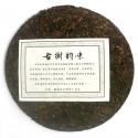 Изысканный вкус чая со старых деревьев_6683