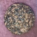 Старые брови долголетия с ароматом финика_6855