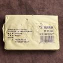 Мэнхайский кирпич 651_6880