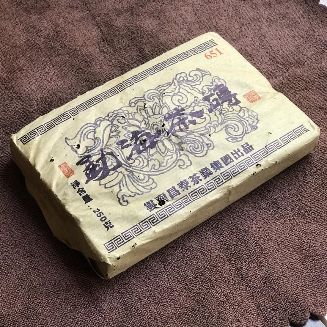 Мэнхайский кирпич 651