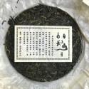 Лепешка семерых братьев из чистого сырья прямоствольных деревьев горы Иу_6913