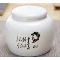 Фарфоровая чайница «Мао»_7969