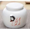 Фарфоровая чайница «Мао»_7972
