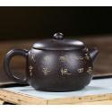 «Встреча весны» — чайник из исинской глины_7998